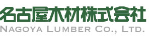 NAGOYA LUMBER CO., LTD.