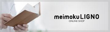 LIGNO onlineshop