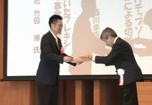 「第62回木材加工技術賞」を受賞