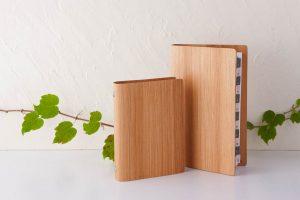 自宅に居ながら自然を感じる「曲がる木の手帳」