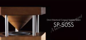 スピーカー「LIGNOaudio SP-50SS」クラウドファンデイング開始